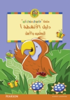 Jamboree Storytime Level A: Arabic Activity Guide for Teachers and Parents