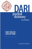 Dari-English / English-Dari Practical Dictionary Second Edition
