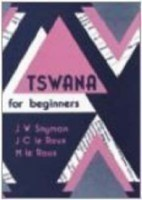 Tswana for Beginners