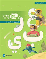 BilArabi for Native Speakers Student Book Grade 5 Vol 2