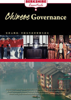 Chinese Governance