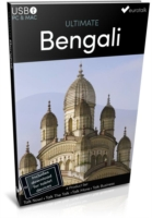Ultimate Bengali Usb Course