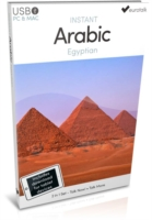 Instant Arabic (Egyptian), USB Course for Beginners (Instant USB)
