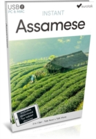 Instant Assamese, USB Course for Beginners (Instant USB)