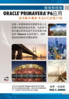 Planning and Control Using Oracle Primavera P6 Versions 8.1 - 8.4 Professional Client & Optional Client (Chinese Version)