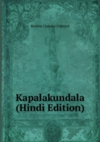 Kapalakundala (Hindi Edition)