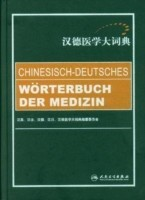 Chinese-German Medical Dictionary