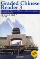 Graded Chinese Reader 3 (1000 Words) - Selected Abridged Chinese Contemporary Short Stories