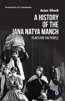 History of the Jana Natya Manch
