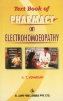 Text Book of Pharmacy on Electrohomoeopathy