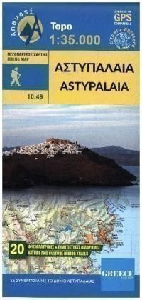 Hiking Map Wanderkarte Blatt 10.49. Astypalaia