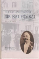 The Life and Times of Sir Kai Ho Kai