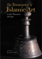 Treasures of Islamic Art