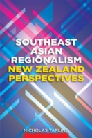 Southeast Asian Regionalism