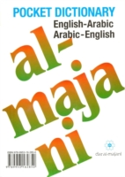 Al-Majani English-Arabic and Arabic-English Pocket Dictionary